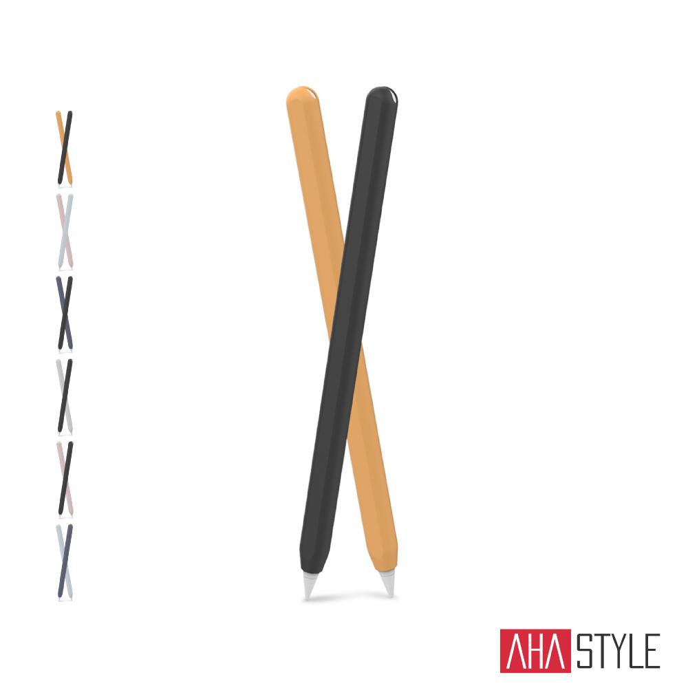 AHAStyle Apple Pencil 2代 筆套 超薄矽膠保護套 雙色2入