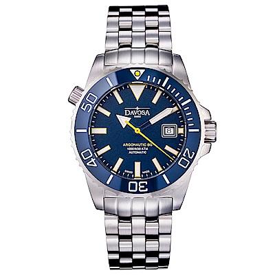 DAVOSA BG 300米排氦氣潛水專用錶-湛藍x不鏽鋼錶帶/42mm