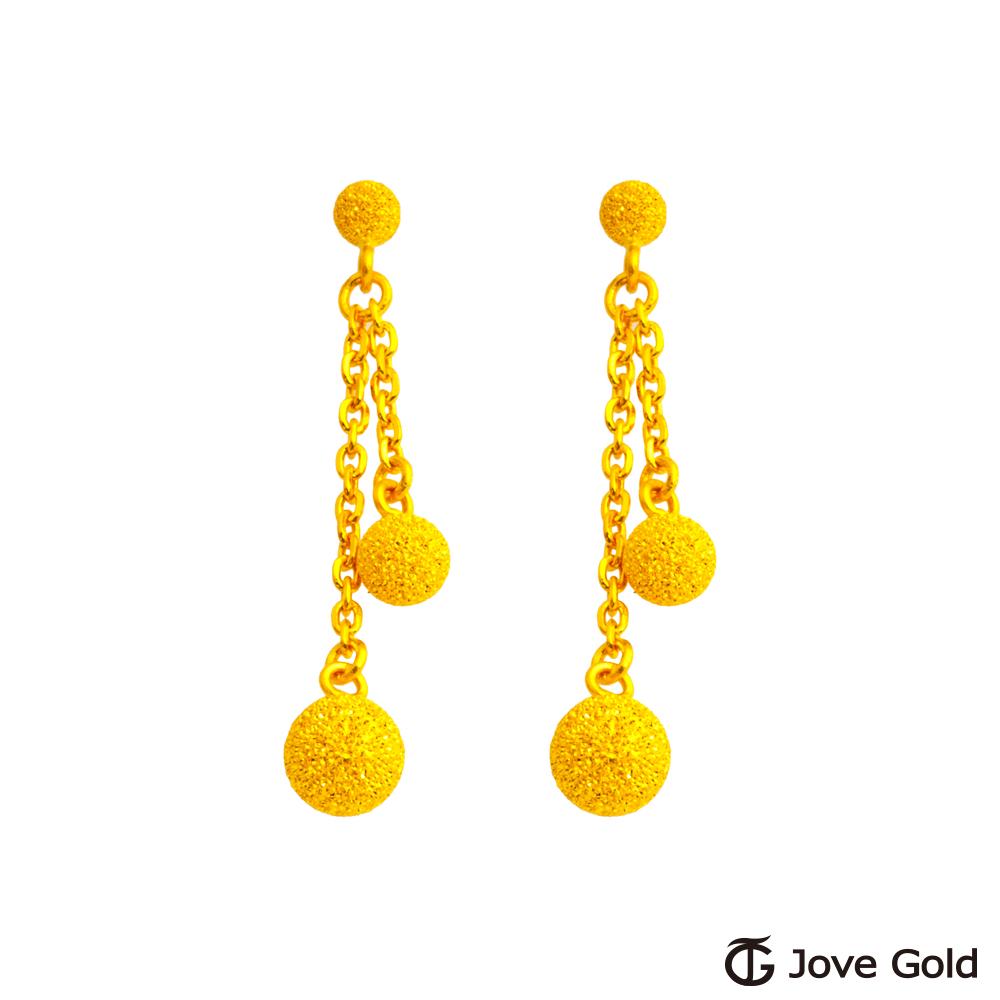 Jove gold 兩情相悅黃金耳環
