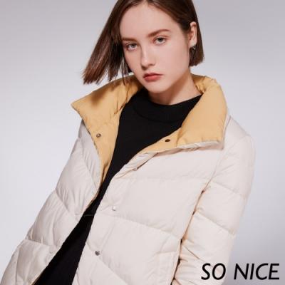 SO NICE質感撞色輕量羽絨外套