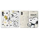 【正版授權】Snoopy Iphone X/ XS 彩繪翻蓋保護皮套