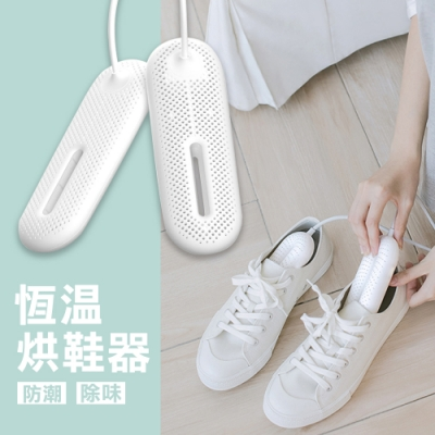 恆溫防潮除異味烘乾烘鞋機 SDR-112