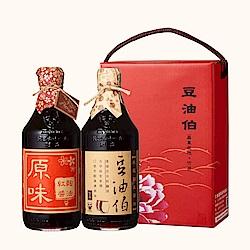 豆油伯  醬油禮盒組-缸底醬油(500ml)+紅麴醬油(500ml)