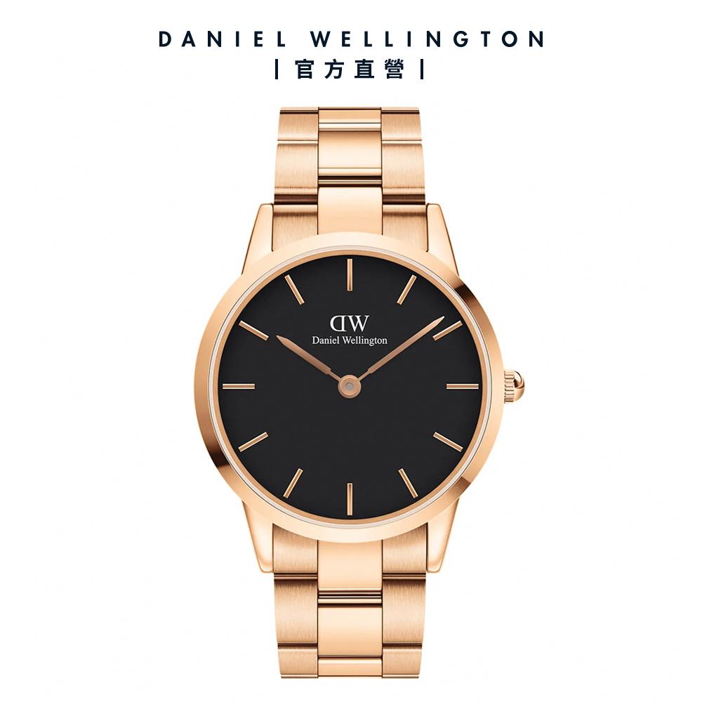 【Daniel Wellington】Iconic Link 40mm精鋼錶-特調玫瑰金 DW手錶