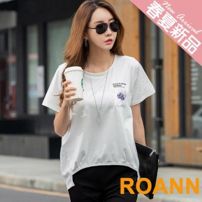 圓領拼接貼布短袖棉質T恤 (白色)-ROANN