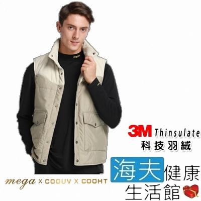 海夫健康生活館 MEGA COOUV 3M科技羽絨 隱形口袋 暖手設計 背心 灰色款_S~XL