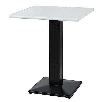 綠活居 阿爾斯環保2尺塑鋼立式餐桌/休閒桌(二色可選)-60x60x74cm免組