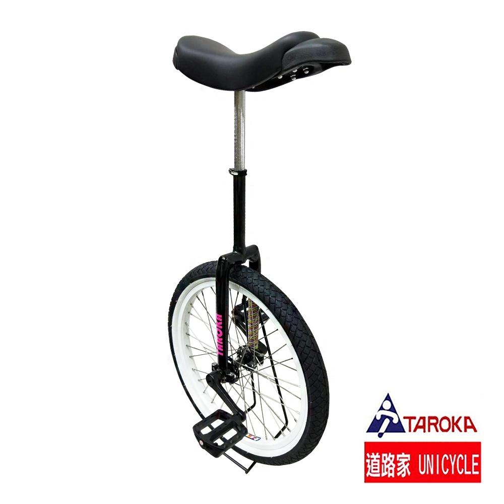 TAROKA 道路家TK-20TC-M 20吋單輪車 黑