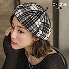 東京著衣 復古格子英倫毛呢畫家貝蕾帽(共二色)