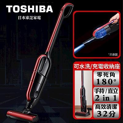 日本東芝TOSHIBA直立式2 in 1無線吸塵器VC-WL100APT