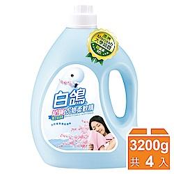 白鴿防瞞衣物柔軟精-富士櫻清香3200g 4入/箱