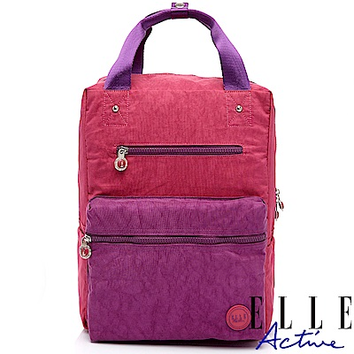 ELLE Active 城市微旅行-後背包-小-桃紅色