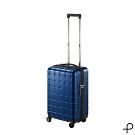 【日本製造PROTECA行李箱】開輝系列21吋-360°自由取物行李箱(海軍藍)