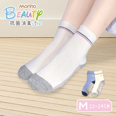 【MORINO摩力諾】女襪(星條)MIT抗菌消臭造型短襪 糖果襪 少女襪 除臭襪 文青襪 學生襪M22~24cm
