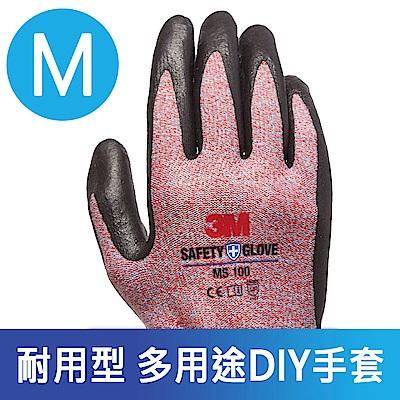 3M 耐用型/多用途DIY手套-MS100(紅色 M-五雙入)