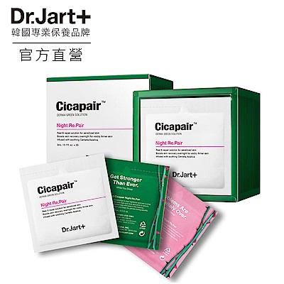 Dr.Jart+ 老虎草呼呼夜間精華包3ML*30包