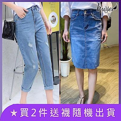 【時時樂】白鵝buyer 顯瘦舒適寬褲/牛仔裙/褲(多款任選)