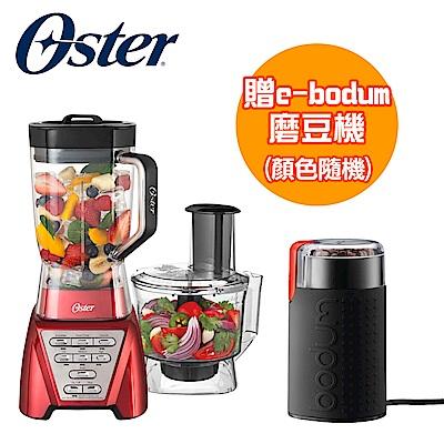 美國Oster DualPro智慧雙向全能調理機-豪華款(湛紅)送e-bodum 磨豆機