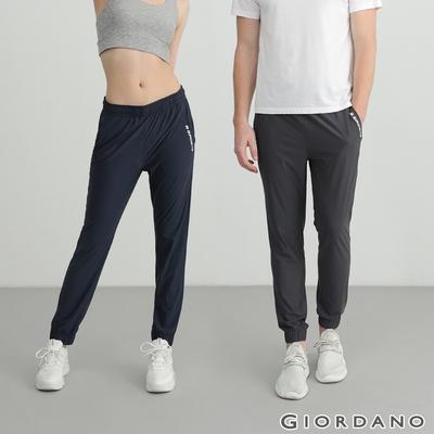 【時時樂】GIORDANO 男/女裝 輕薄涼感抽繩運動褲 (多色任選)