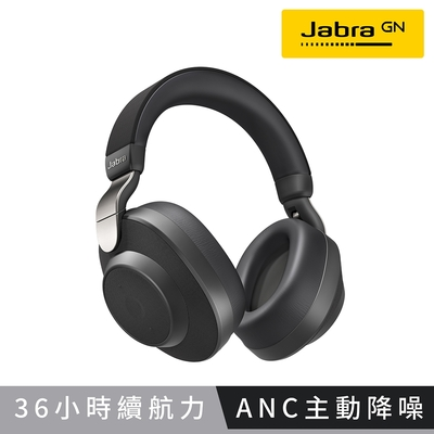 【Jabra】Elite 85h ANC 主動降噪智慧藍牙耳罩耳機 (鈦黑色)