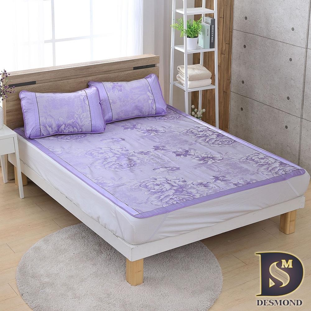岱思夢 涼夏冰絲蓆枕套組 單/雙/大 均一價 涼蓆 涼墊 涼席 (紫色)