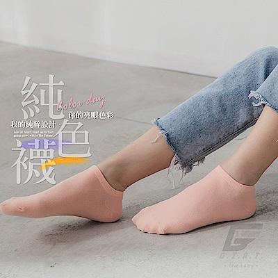 GIAT 糖果純色精梳棉萊卡船型襪(桔色)
