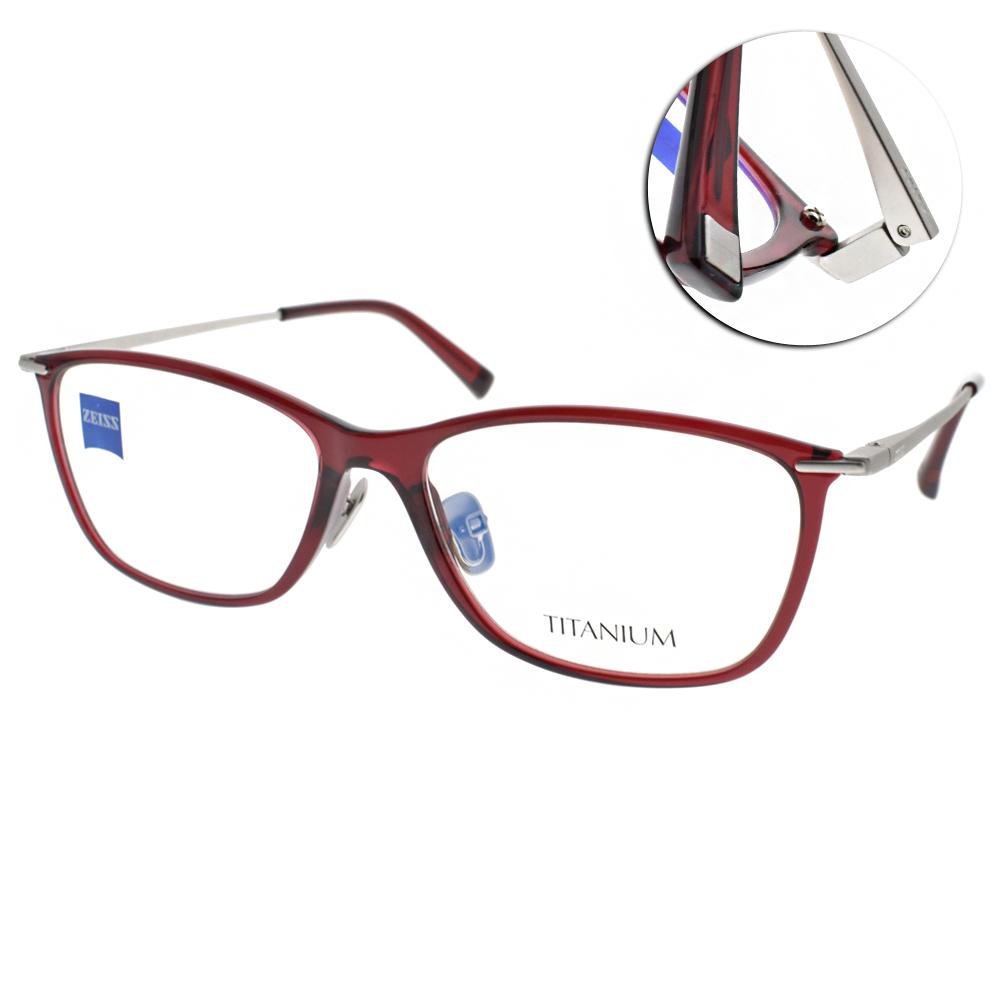 ZEISS蔡司眼鏡 質感休閒/紅-銀 #ZS70006 F330