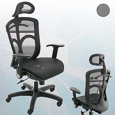 【A1】亞力士全網多功能電腦椅/辦公椅-黑色1入