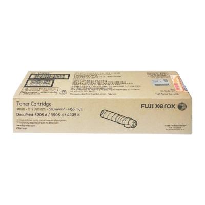 富士全錄 FUJI XEROX CT203094 原廠原裝黑色碳粉匣