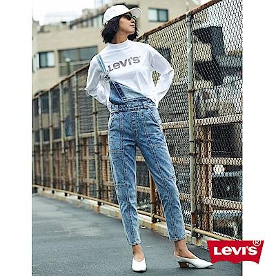Levis 女款 吊帶褲 復古高腰版型 多重縫拼設計