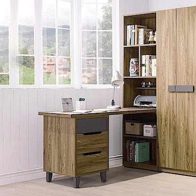 AS-卡瑞莎2尺H型書櫥桌組-60x150x197cm