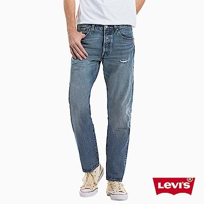 Levis 男款 501 排扣直筒牛仔長褲 刷白破壞
