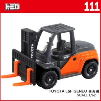 任選TOMICA 豐田L&F GENEO 推高機 TM111A4 多美小汽車