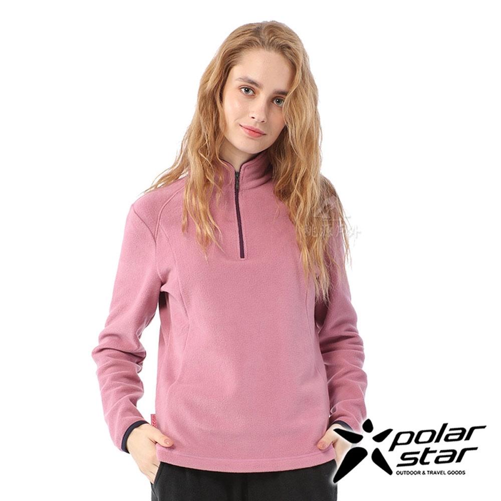 【PolarStar】女 高領拉鍊保暖衣『紫紅』P20208