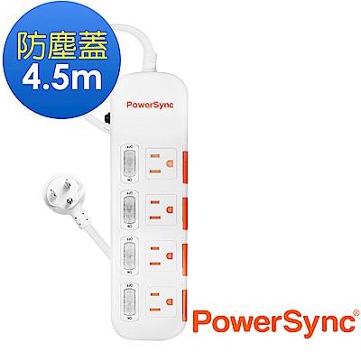 群加 PowerSync 四開四插防塵防雷擊延長線/4.5m(TPS344DN9045)