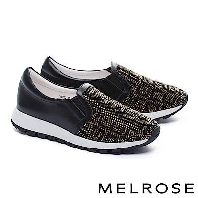 休閒鞋 MELROSE 異材質拼接潮流晶鑽真皮厚底休閒鞋-古銅