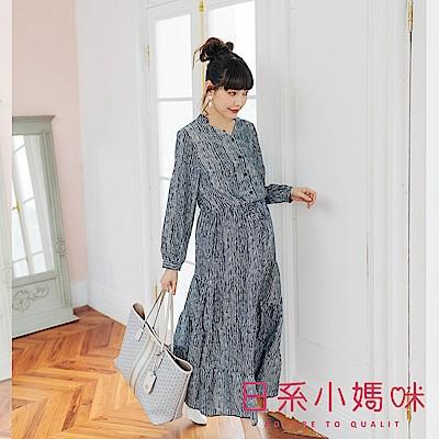 日系小媽咪孕婦裝-孕婦裝 法式條紋腰抽繩長袖洋裝