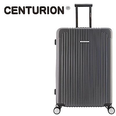 CENTURION美國百夫長消光麥特箱系列29吋行李箱-波扎那消光鐵灰0BW