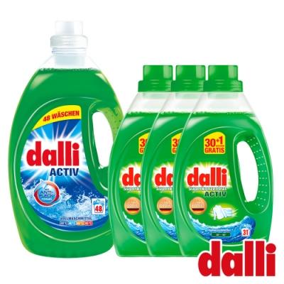 德國Dalli 全效洗衣精1.1x3+全效洗衣精3.6Lx1
