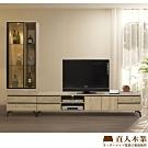 直人木業-KELLY白橡木212CM電視櫃加60CM玻璃展示櫃