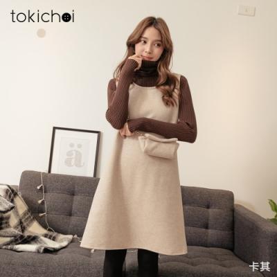 東京著衣 時髦俏麗磨毛背心附斜背包洋裝