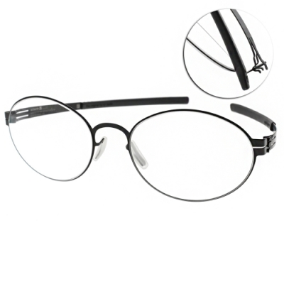 ic!berlin眼鏡 薄鋼 書生氣質款 /霧黑 #IKU S. BLACK