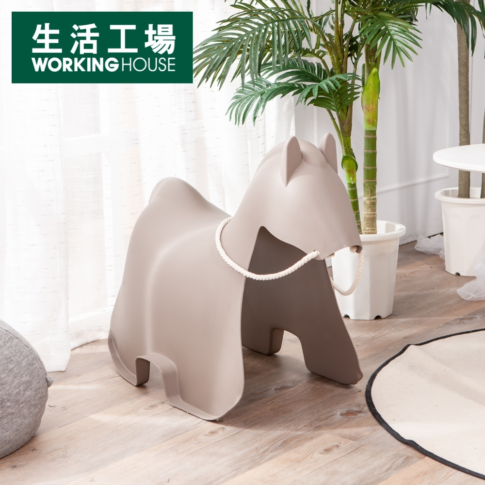 【生活工場】時尚生活造型椅凳-克若馬(灰)