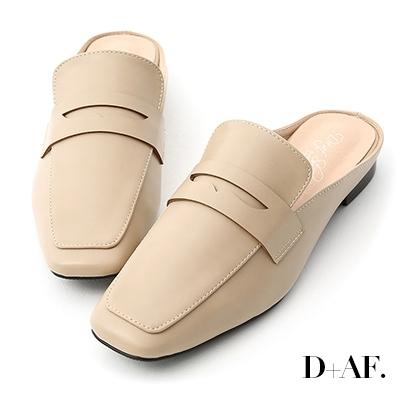 D+AF 隨性步調.經典款方頭平底穆勒鞋*杏