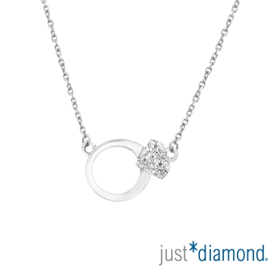 Just Diamond 真愛繞圈圈系列18K金鑽石項鍊