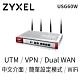 Zyxel合勤 USG60W BDL 防火牆 支援VPN 遠端 異地辦公 UTM 資安 隱私防護 病毒 內容過濾 內含卡巴斯基防毒碼 支援WiFi 無線 product thumbnail 1