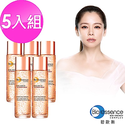 Bio-essence碧歐斯 BIO金萃玫瑰黃金精華露20ML(5入組)