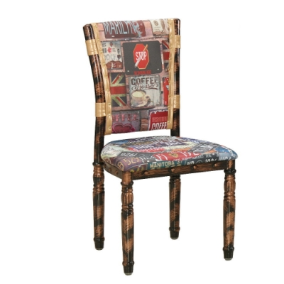 MUNA 嘉維爾餐椅(皮)(1入) 49X53X92cm