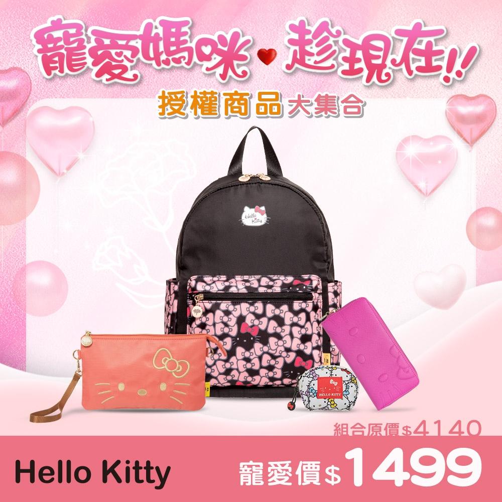 【Hello Kitty】後背包+雙層萬用包+零錢包-1499 AWKT210403