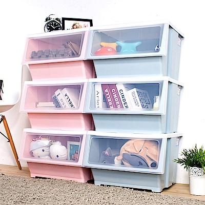 HOUSE 台灣製大容量-艾夏掀蓋式可堆疊玩具衣物收納箱-39L